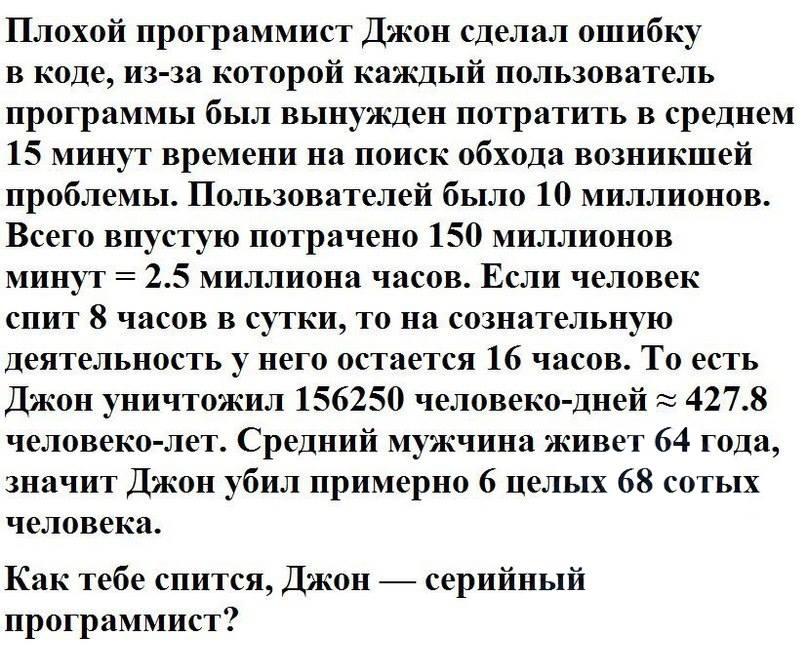 e35418e7c57d063902943785b20e1674.jpg