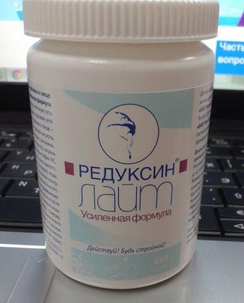 редуксин доставка