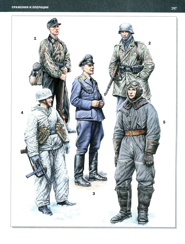войска Германии ВВС1-1bmp.jpg