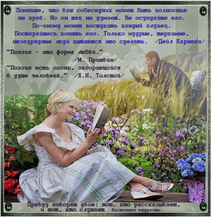 0_9a3f5_341627d4_XL-Высказывания,мысли-вслух..png