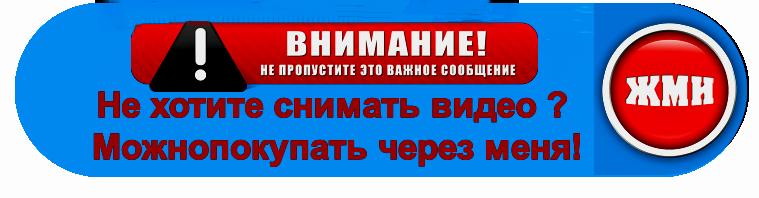 словари для брута дедиков 2019