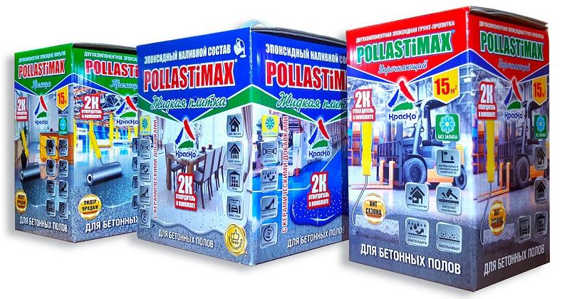 Готовые решения POLLASTiMAX – это новая система защиты бетонных полов от компании КрасКо!