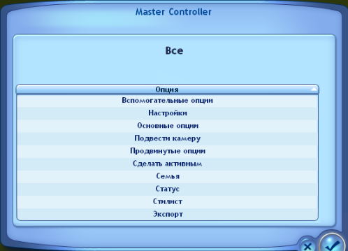 Sims 3 NRaas Master Controller 1 67 - Qywu