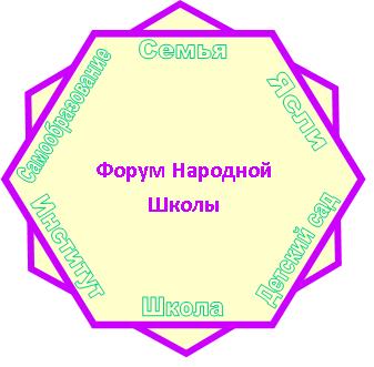 Логотип ФНШ_графический редактор.png