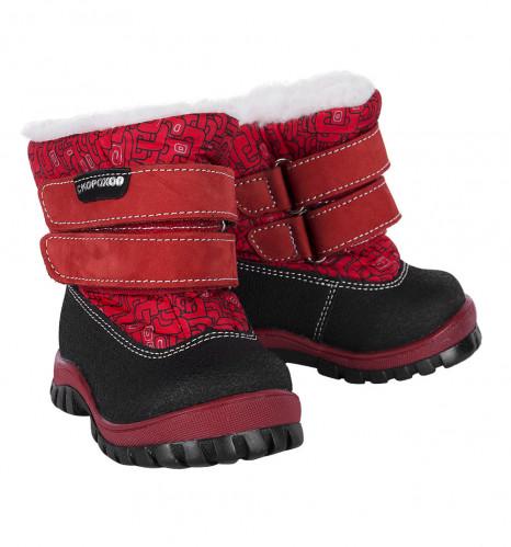 Продам детскую обувь, новую и б.у. 9fdafaa65d4c83bc745bf735eaf4d3c0