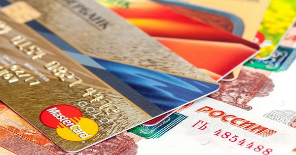 кредит займ онлайн на банковскую кредитная карта халва отзывы и условия уфа
