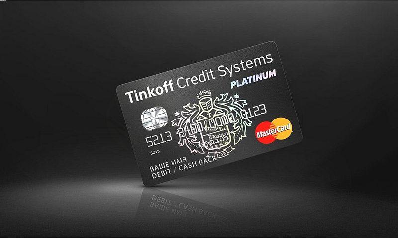 лучшие кредитные карты.jpg