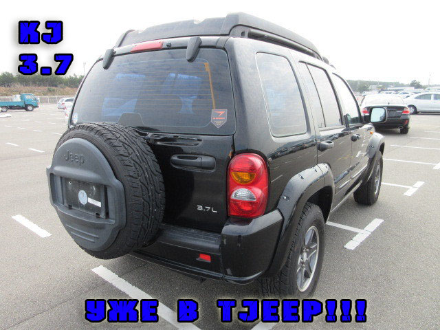 """Территория Jeep"".Запчасти Б/У, NEW, Off-road - Страница 4 Dd61b56d25f6b5d2ef9c030692c1b9ee"
