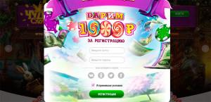 Онлайн казино пополнение смс