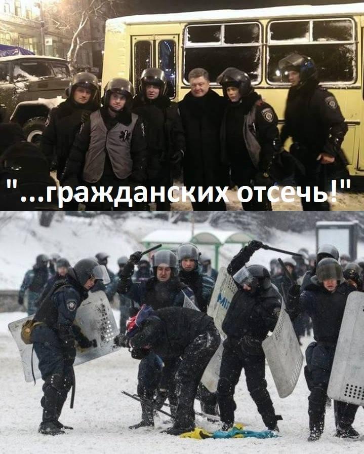 """З'їзд """"Народного фронту"""" відбувається в Києві - Цензор.НЕТ 1916"""