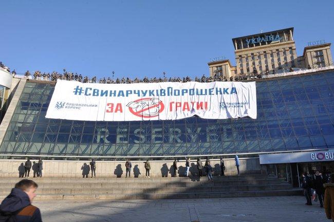 Крымчан поддержали на акции в Киеве - Цензор.НЕТ 5527