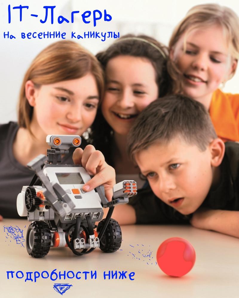 Christiani_LEGO-Aktionsbild_1-800x1066 — копия.jpg