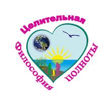 Мой логотип для статей.png