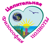 Логотип для статей обрезанный.png