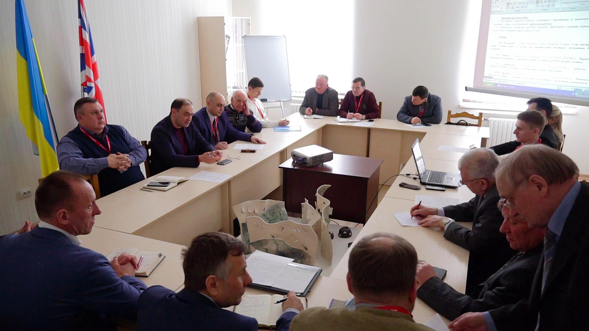 Круглий стіл другого дня конференції.jpg