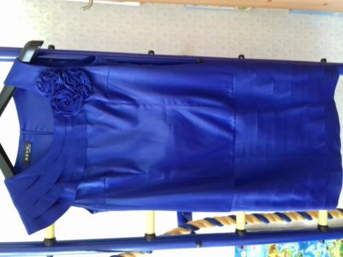 Платья, блузки  3d4b5d84ca1fe6594581daabb9cfffc7