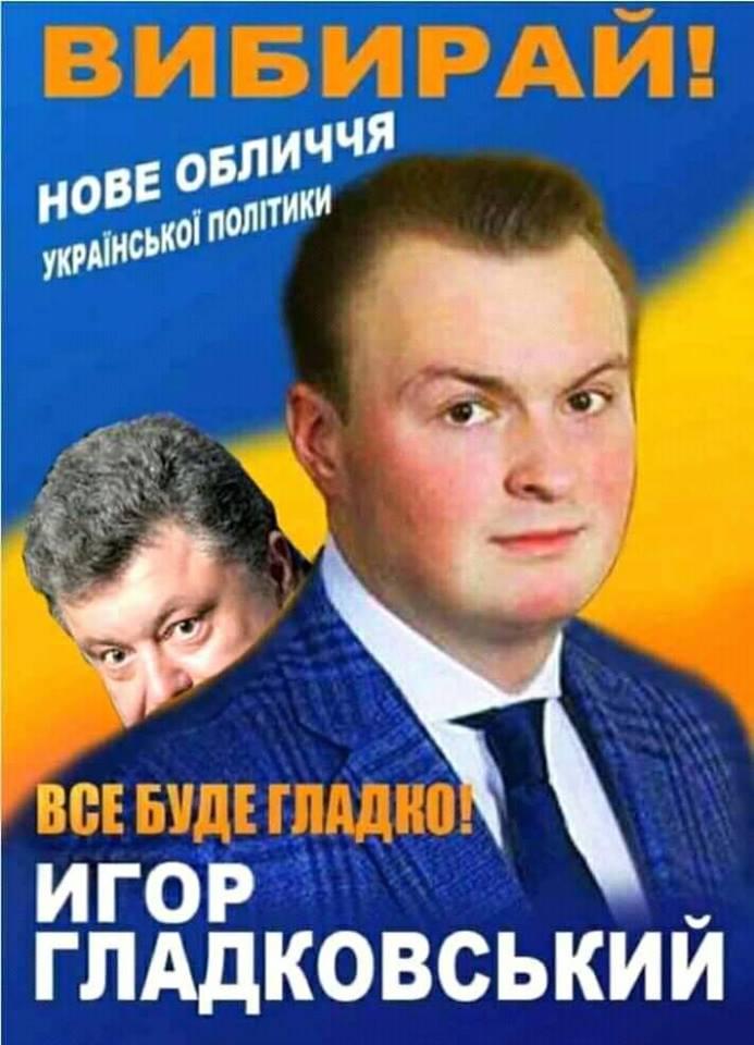 Тарута підтримав Тимошенко на виборах президента: Зробимо все, щоб вона перемогла - Цензор.НЕТ 1814