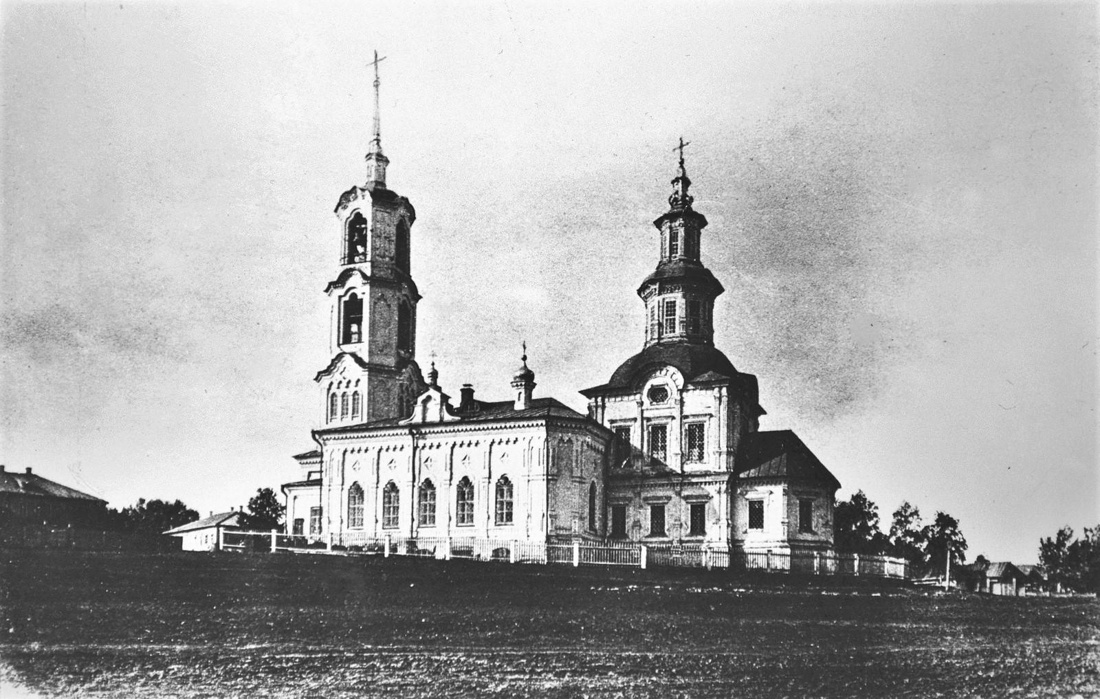 нефть фото владимирской церкви снесенная киров относятся хатхе-йоге упрощенном