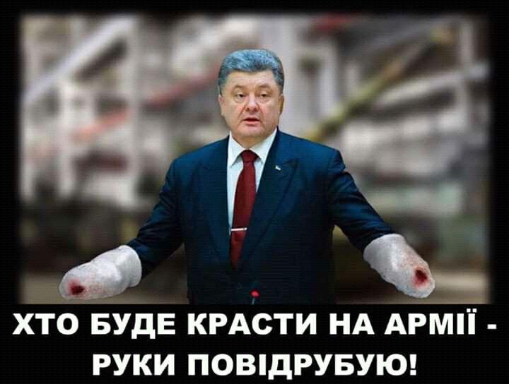 Україна в 2019 році відкриє на кордоні в Угорщиною ще один пункт пропуску, - Порошенко - Цензор.НЕТ 3147