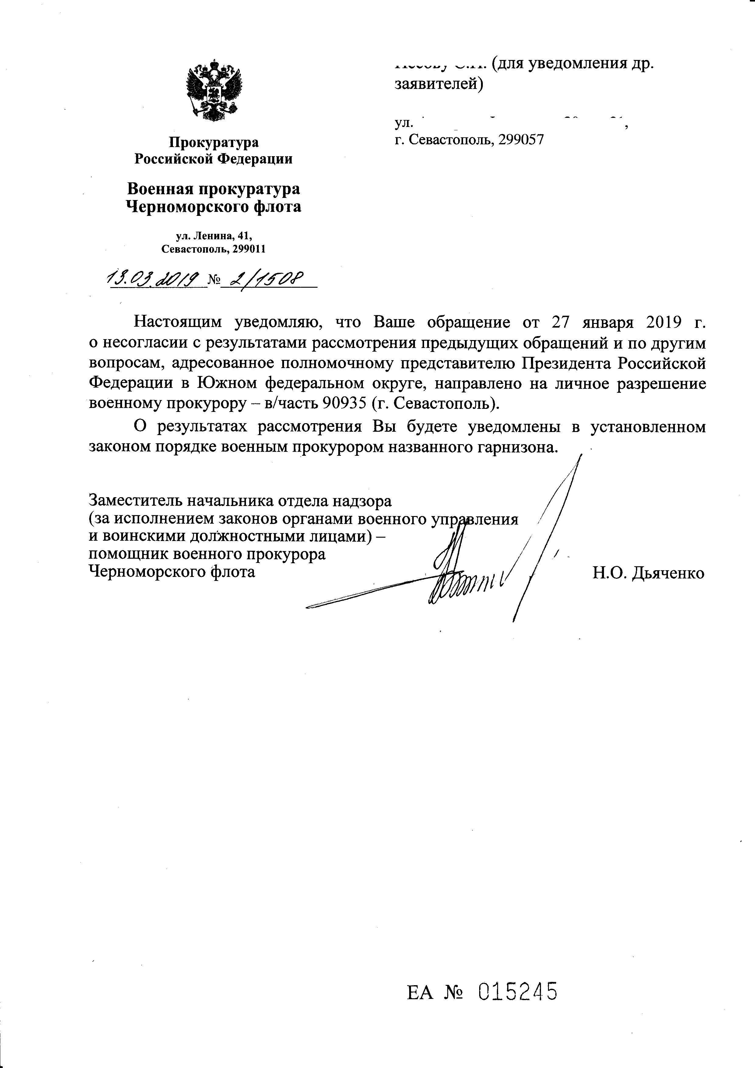 НА ФОРУМ МАРТ_Страница_11.jpg