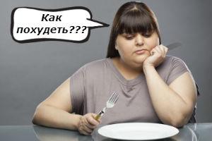 10 советов, как похудеть без диет