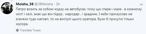 Порошенко ввів у дію рішення РНБО про додаткові санкції до юридичних та фізичних осіб, причетних до агресії РФ - Цензор.НЕТ 7130