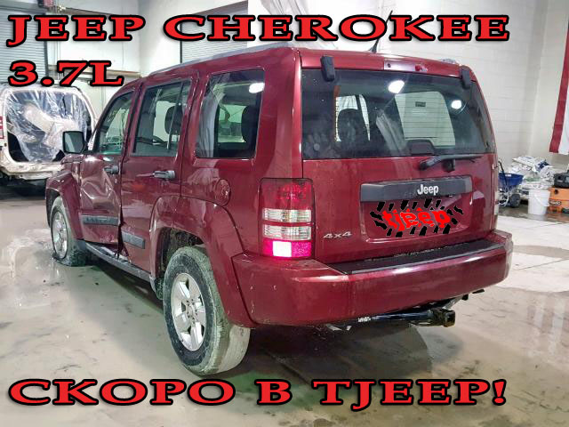 """Территория Jeep"".Запчасти Б/У, NEW, Off-road - Страница 4 9a823860b1959fc8c60a1b51a3622796"