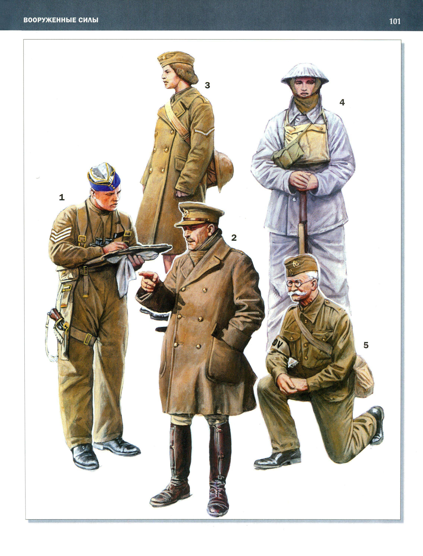 войска Великобритании1.jpg