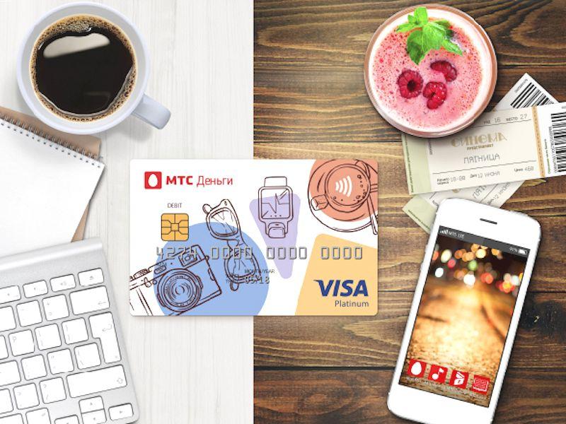 мтс кредитная карта условия получения и проценты.jpg