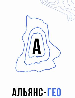 Качественные кадастровые работы в Екатеринбурге от компании Альянс-ГЕО