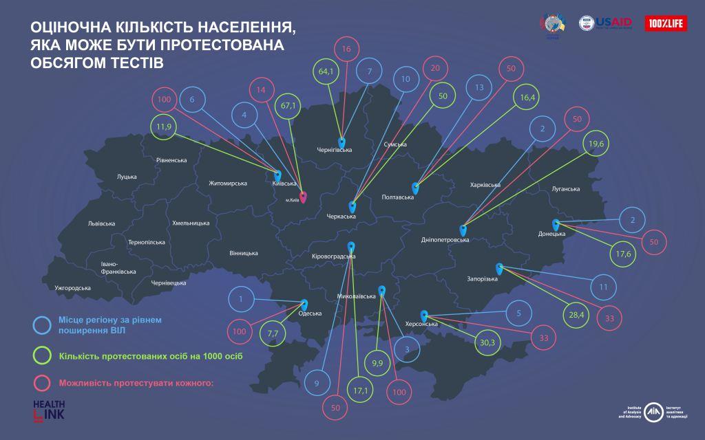 Infographics 2.jpg
