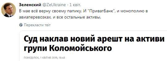 Окончательные результаты первого тура выборов президента могут быть установлены уже в воскресенье, - замглавы ЦИК Радченко - Цензор.НЕТ 3901