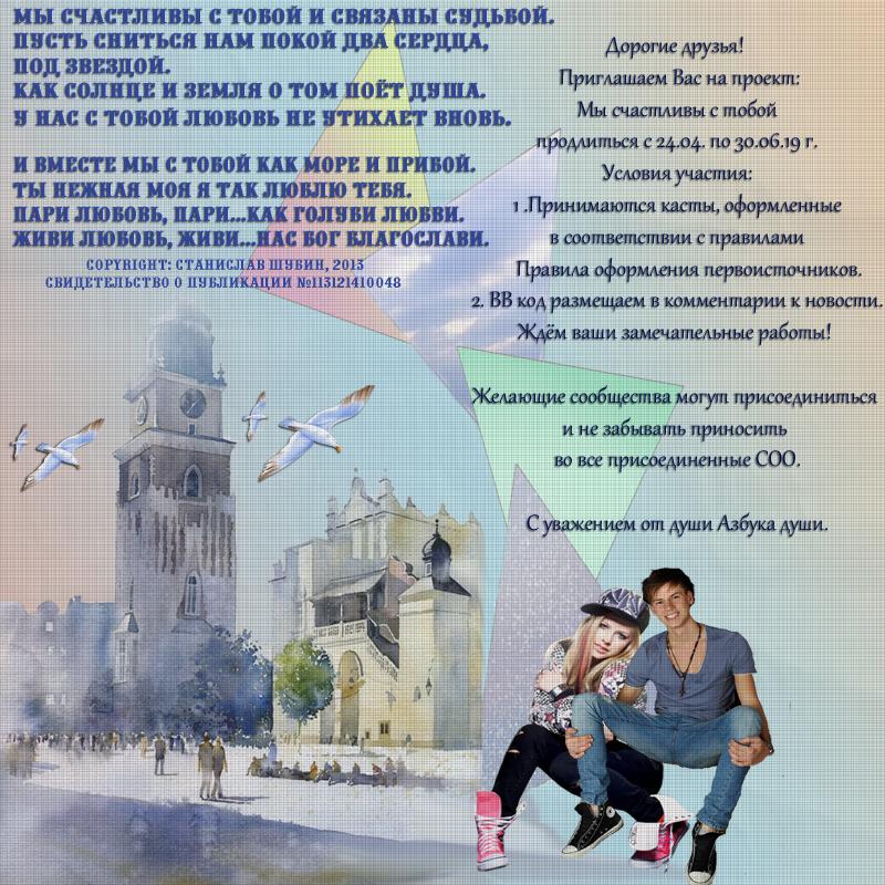 geometriya-treugolniki-проект.png