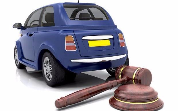 konfiskat_auto.jpg