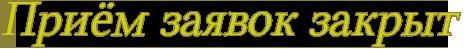 https://s8.hostingkartinok.com/uploads/images/2019/04/abcaa78d4ecac59e9937b72ad4c5e996.png