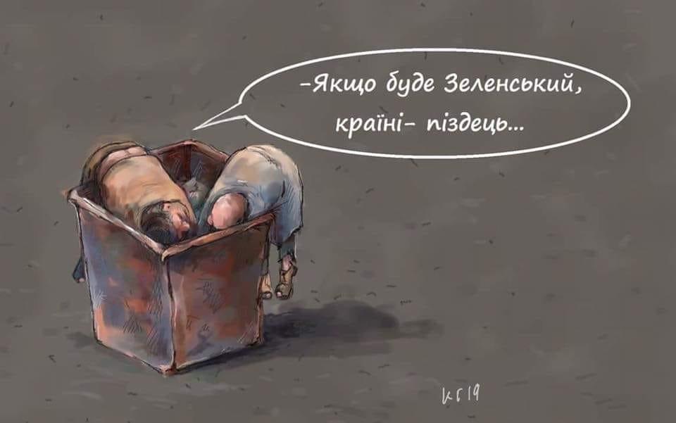 При получении взятки $5 тысяч задержан депутат Киевского облсовета, - Нацполиция - Цензор.НЕТ 9123