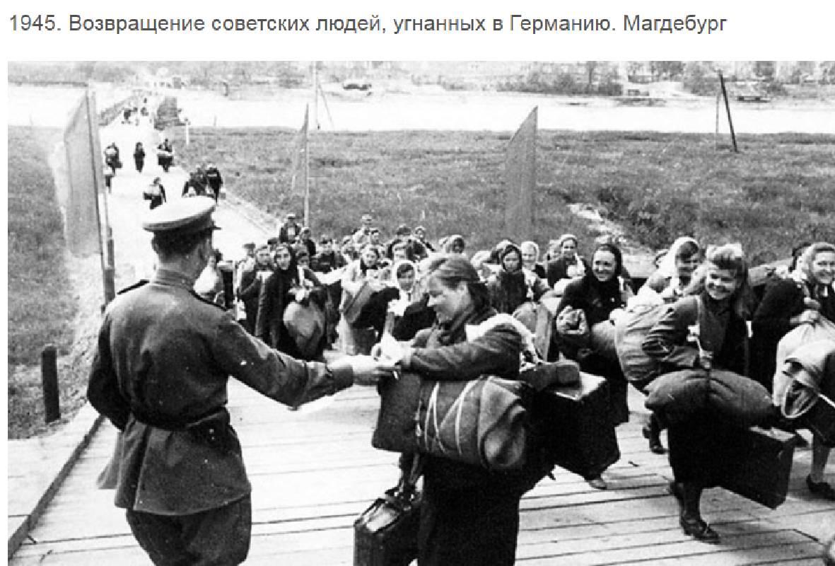 Ужасы фашистской неволи.