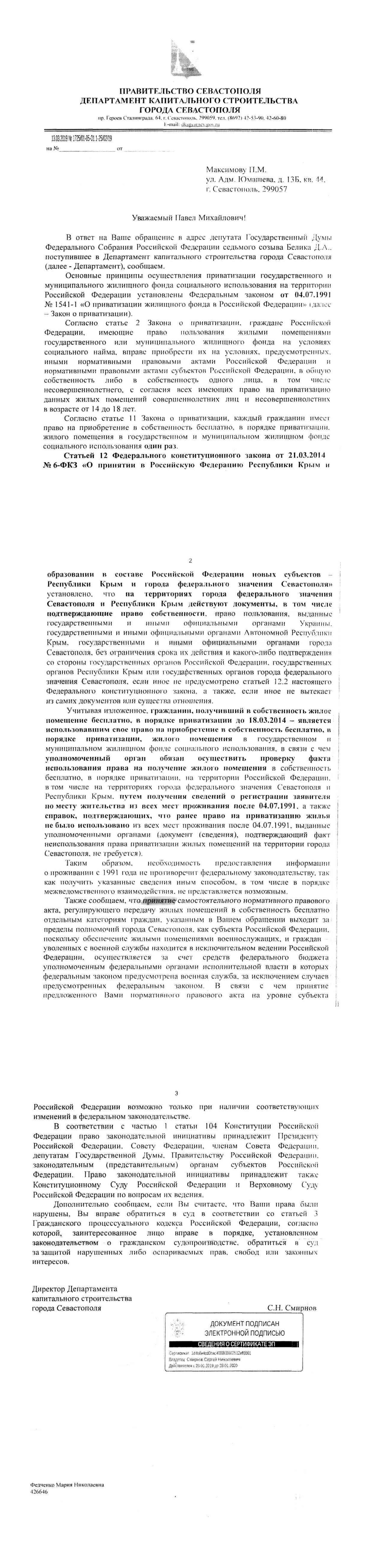 imgonline-com-ua-2to1-qRpfFQc5qGO3GnI.jpg