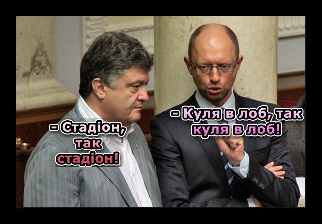 Справа Гандзюк: Голова Херсонської ОДА Гордєєв написав заяву про відставку - Цензор.НЕТ 9363