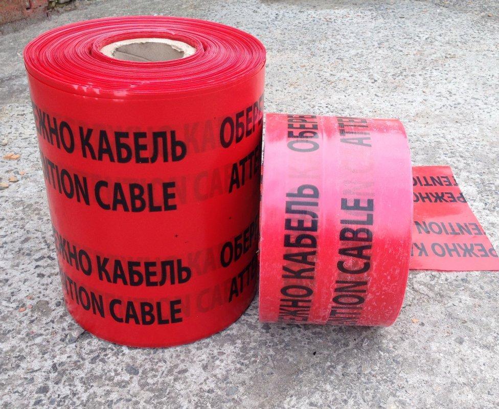 Лента ЛСЭ-300мм для кабеля - цены, наличие и доставка