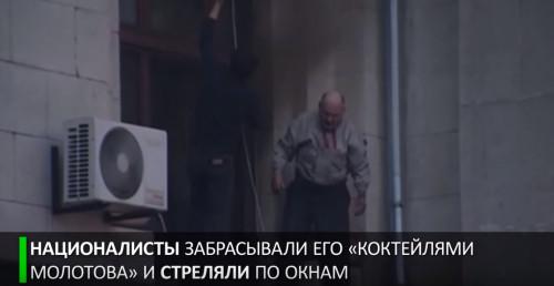 одесса.png