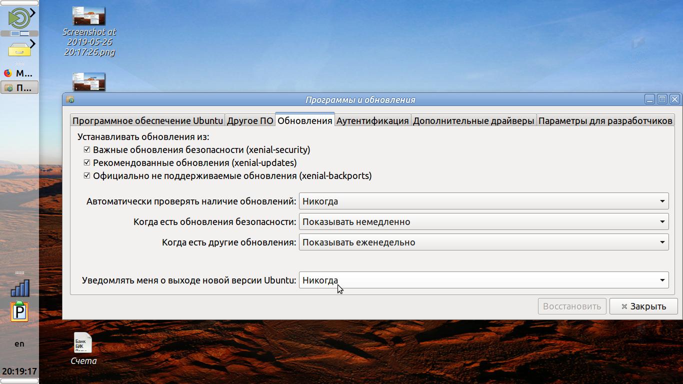 Screenshot at 2019-05-26 20:19:17.png