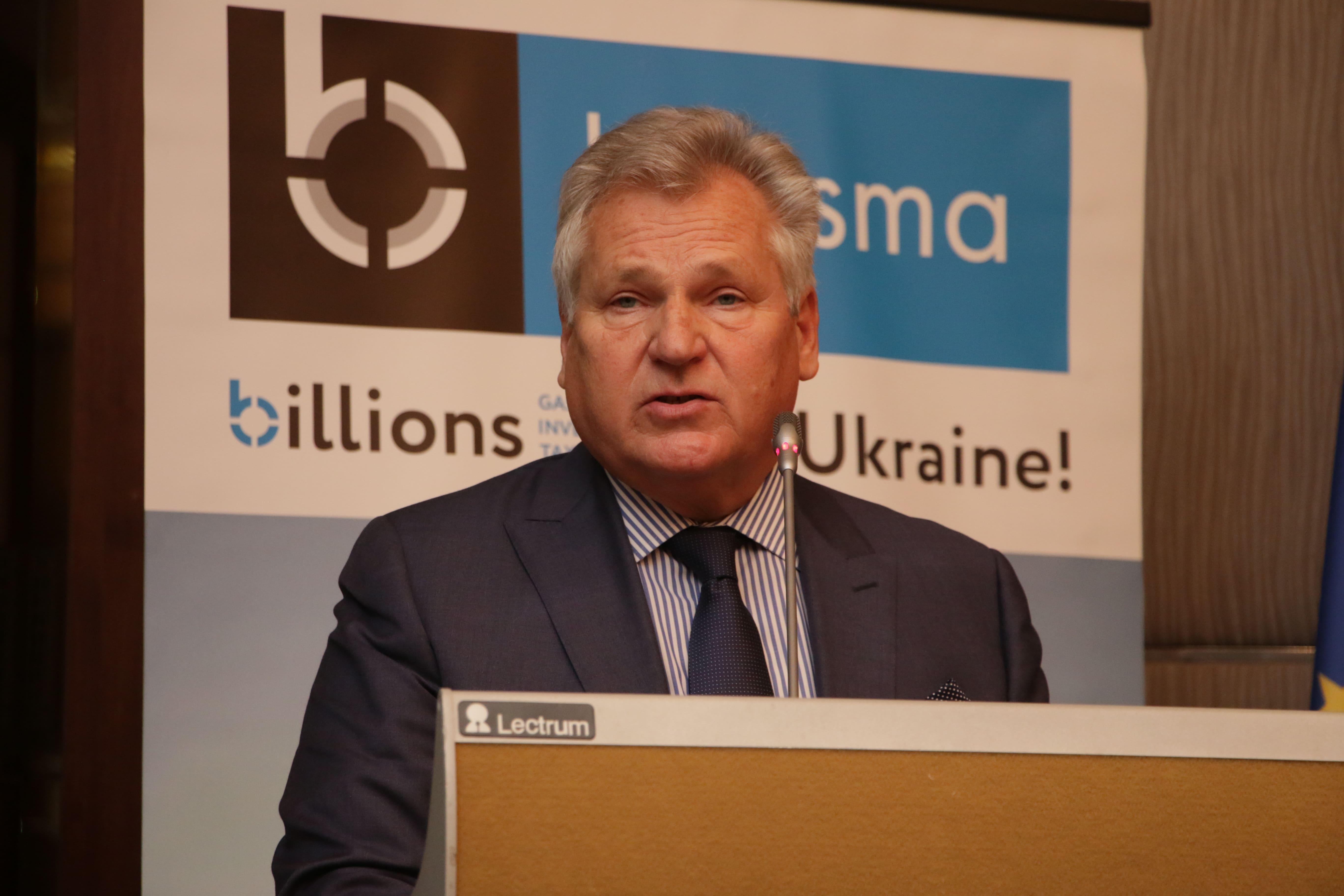 Александр Квасьневский.jpg