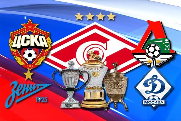 Рейтинги футбольных клубов москвы в ночных клубах краснодара работа