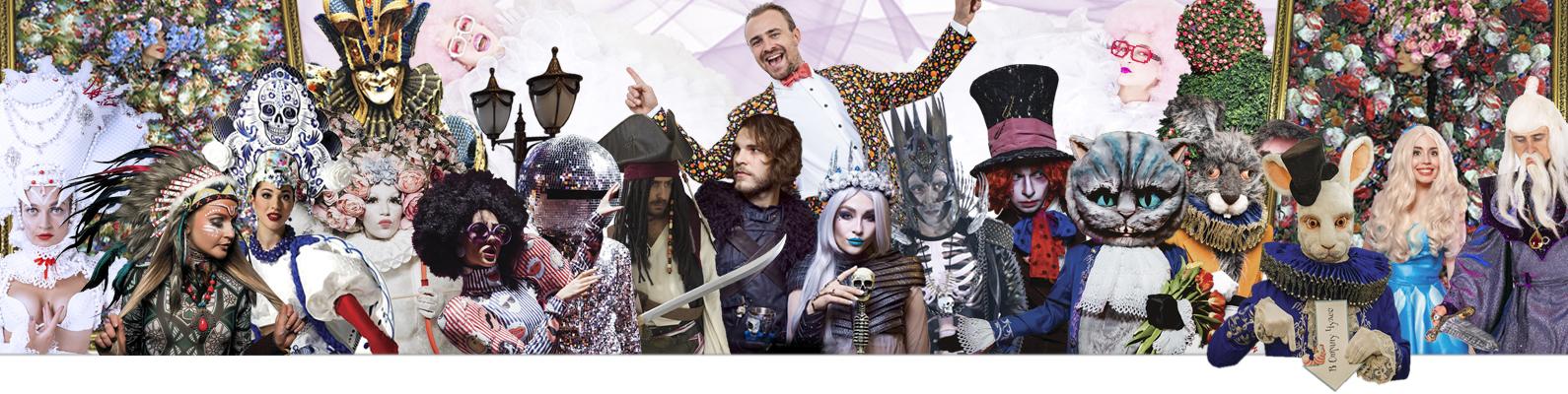 Прокат качественных карнавальных костюмов в Москве