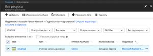 Использование Azure для бэкапа и восстановления SQL Server фото №4