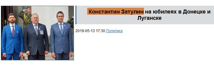 2019-05-23_3-16-08.jpg