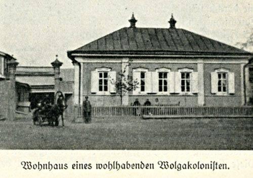Die deutsche Wolga / Немецкая Волга (в трёх частях).