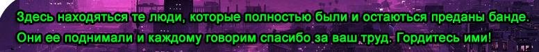 фон232231312434.png