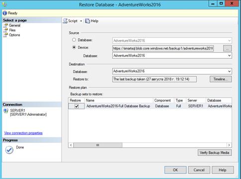 Использование Azure для бэкапа и восстановления SQL Server фото №15